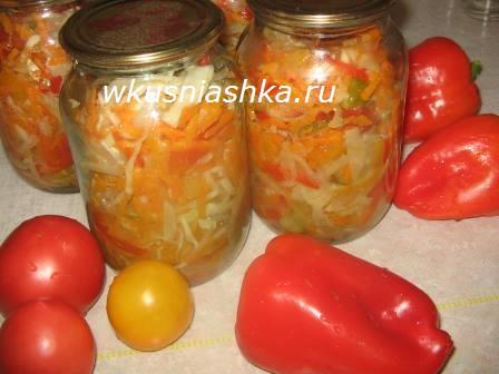 рецепт осеннего салата на зиму