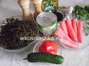 ингредиенты: морская капуста,крабовые палочки,кукуруза,огурец
