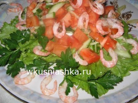 салат с креветками, огурцами и помидорами