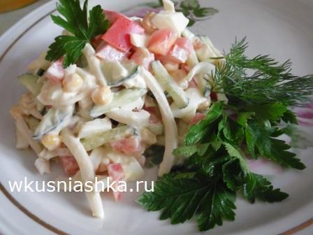 простой салат с кальмарами