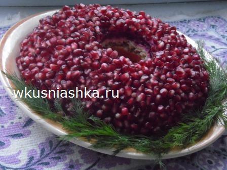 салат гранатовый браслет рецепт пошагово с фото