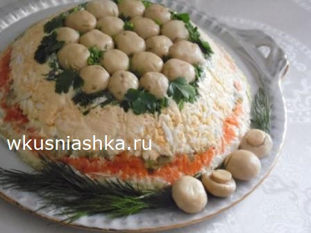 Салат на праздник Грибная поляна